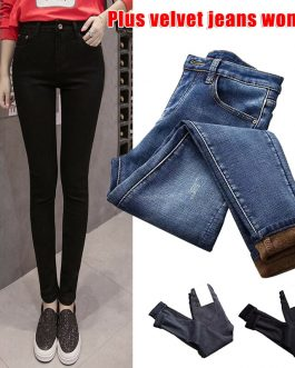 Pants For Women 2021 Women High Waist Thermal Jeans Fleece Lined Denim Pants Stretchy Trousers Skinny Pants Ropa Mujer